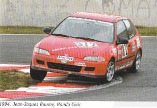 Baume Jean-Jaques